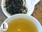 Mobile Preview: Java green Halimun Mountain Tea 50g